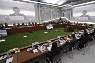 Конференция «АТЭС-2012 В САНКТ-ПЕТЕРБУРГЕ