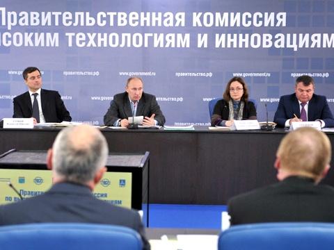 Заседание Правительственной комиссии по инновациям