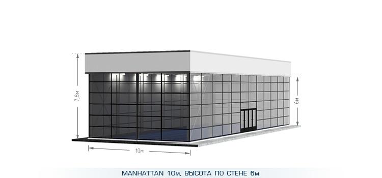 Тентовый павильон MANHATTAN