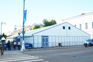 Тверской экономический форум - шатры А-Тент