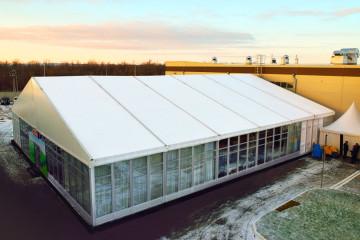 Открытие завода