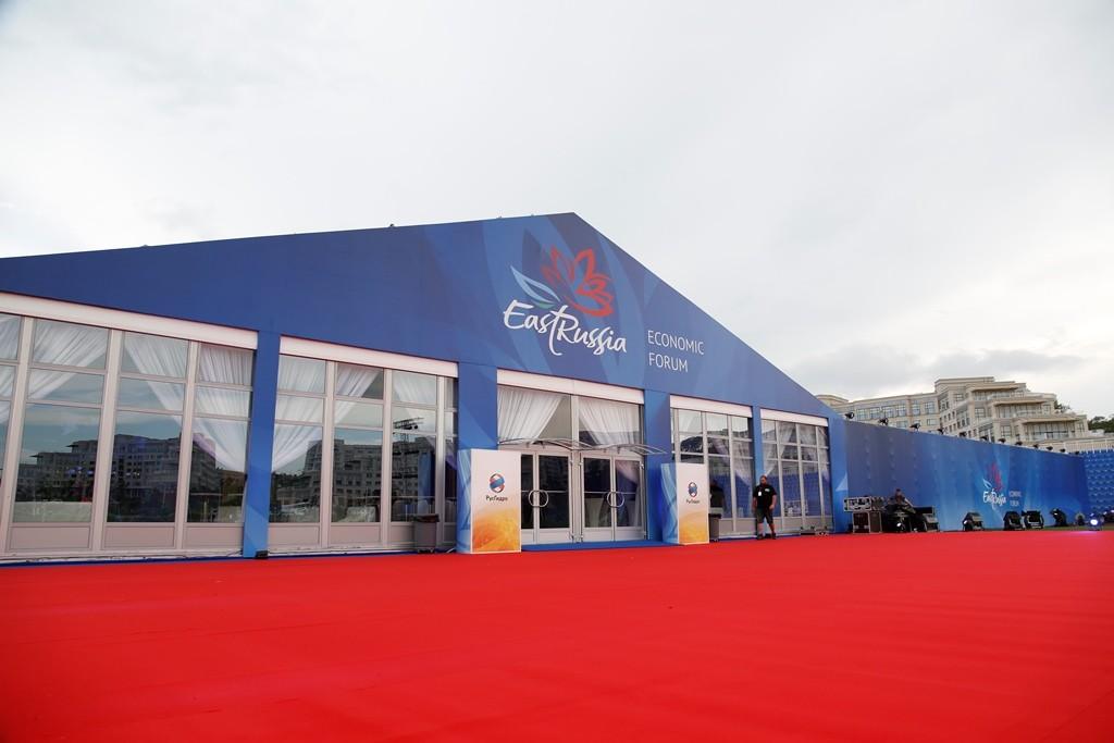 Дальневосточный Экономический Форум