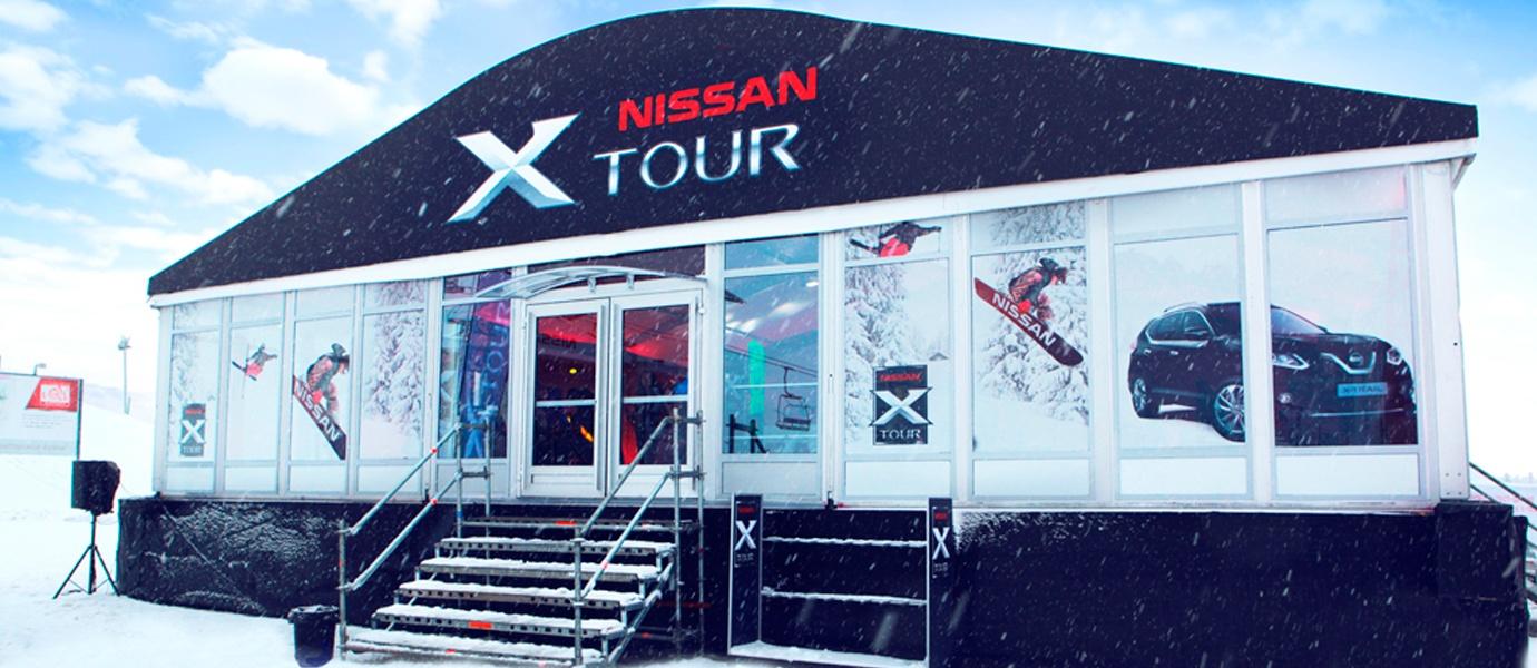 Nissan X-Tour вместе с «А-ТЕНТ»