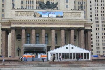 250-летний юбилей Московского университета им. М.В. Ломоносова - шатры А-Тент