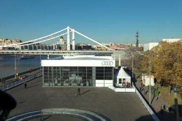Проект компании Audi - «Москва. Арена quattro®» - шатры А-Тент