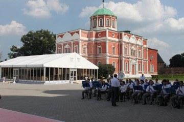 Церемонии вступления в должность губернатора - шатры А-Тент