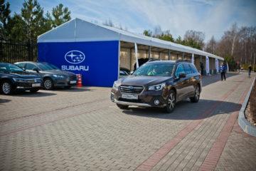 Тест - драйв Subaru - шатры А-Тент