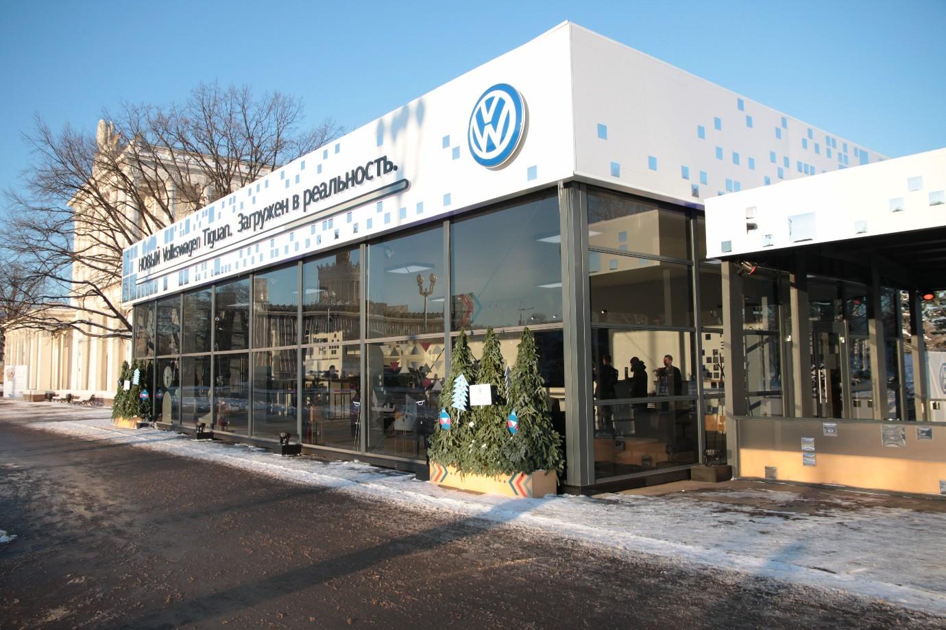 Презентация нового Volkswagen Tiguan
