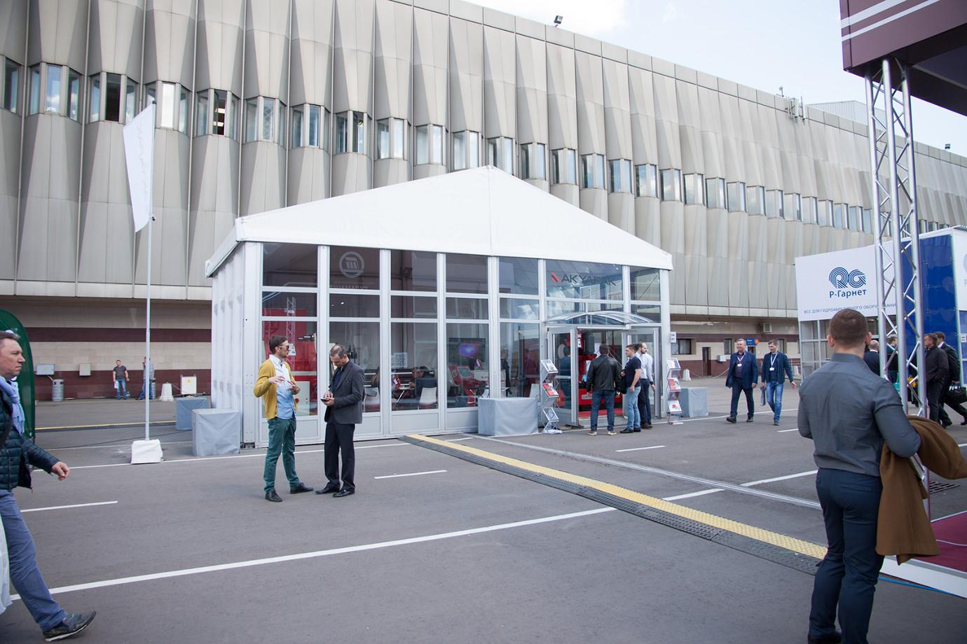 Выставка Металлообработка 2017