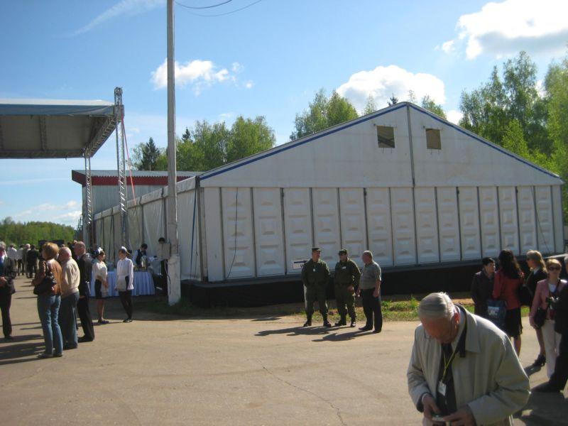 95-летие ФГУП «ГНПП «Базальт»