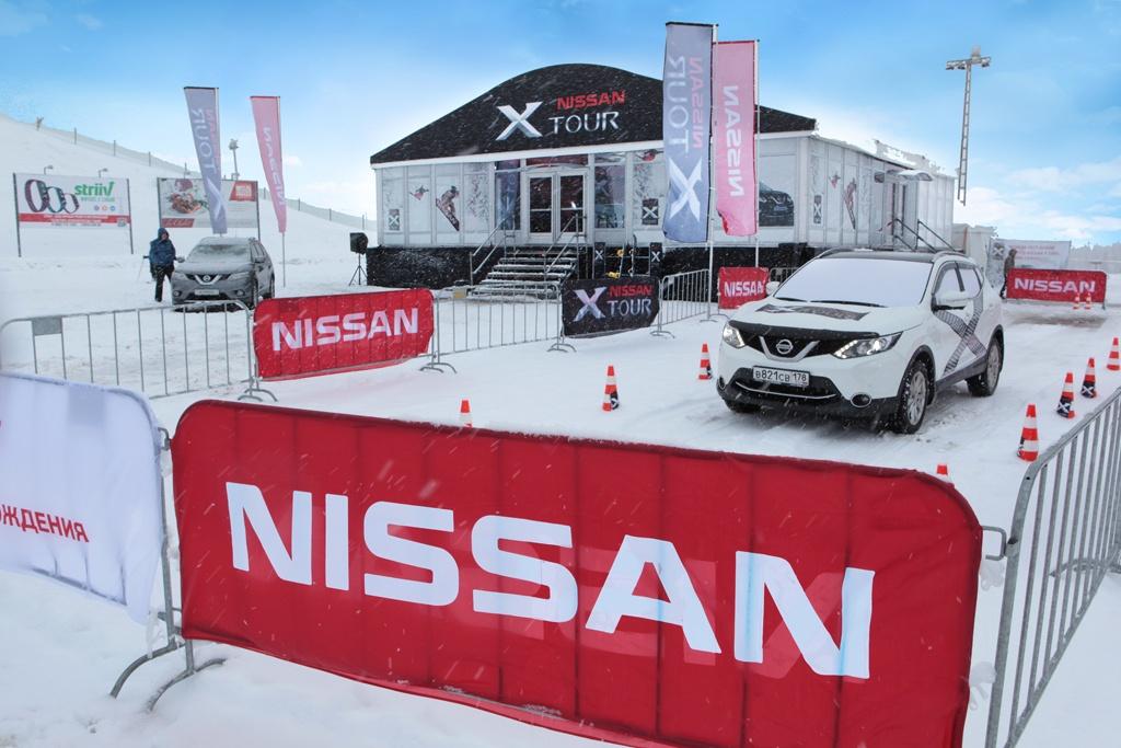 """""""Nissan X-Tour"""" – презентации """"Nissan X-Trail"""""""