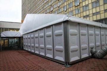 Международный конгресс - шатры А-Тент