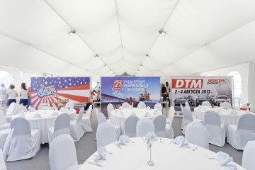 Аренда шатров для праздника в Москве