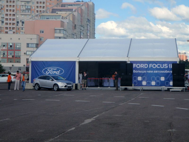 "Презентация ""Ford Focus III"""