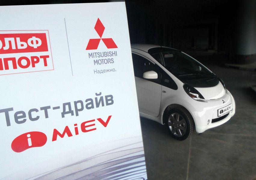 "Тест-драйв ""Mitsubishi i-MiEV"""