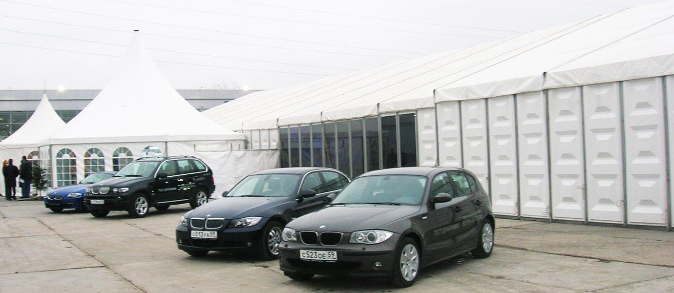 Презентация BMW