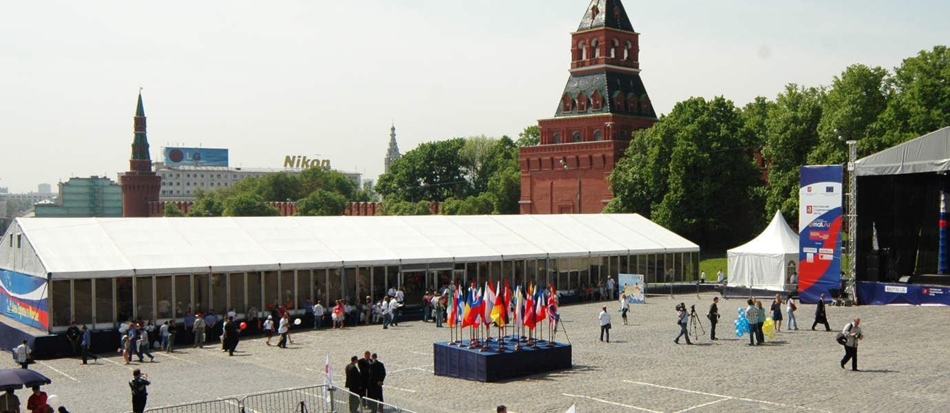 """Международный фестиваль """"День Европы в Москве"""""""