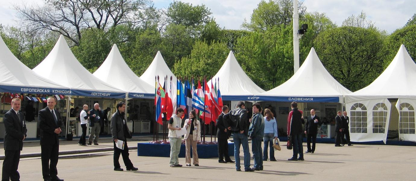 «День Европы в Москве. 60 лет мира»
