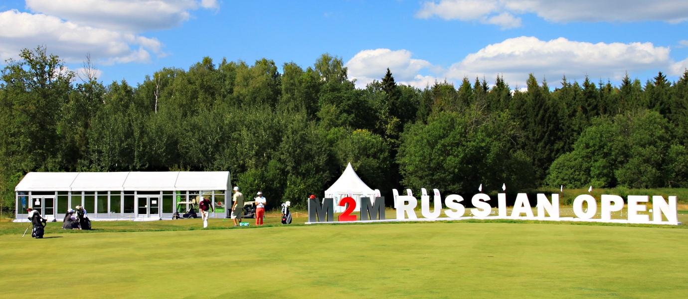 Гольф-тур «M2M Russian Open»