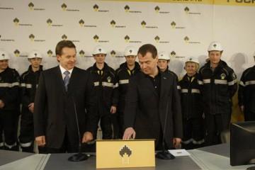 Запуск электростанции в Ханты-Мансийском АО - шатры А-Тент