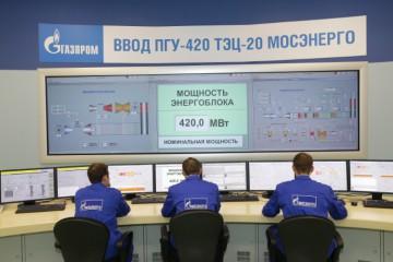 Церемония запуска парогазового энергоблока на ТЭЦ-20 - шатры А-Тент
