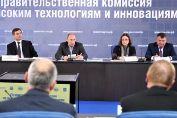 Заседание Правительственной комиссии по инновациям - шатры А-Тент