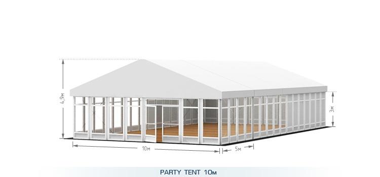 Шатер Party tent