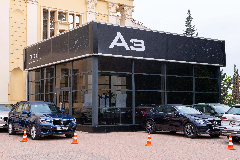 Презентация обновленной Audi A3 и Q5