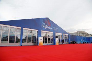 Дальневосточный Экономический Форум - шатры А-Тент