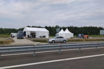 Торжественное открытие участка ЦКАД в Подмосковье - шатры А-Тент