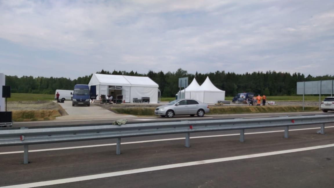 Торжественное открытие участка ЦКАД в Подмосковье