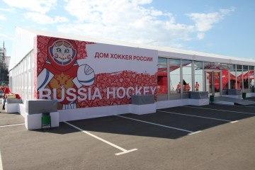 Чемпионата мира по хоккею 2016 - шатры А-Тент
