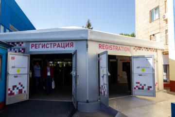 Международный форум Pro//Движение Экспо. - шатры А-Тент
