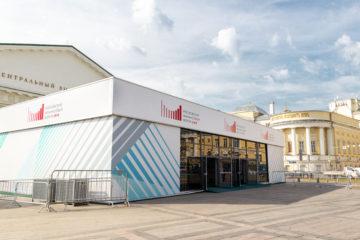 Московский Финансовый Форум 2019. - шатры А-Тент