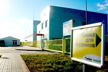 Открытиe Центра исследований