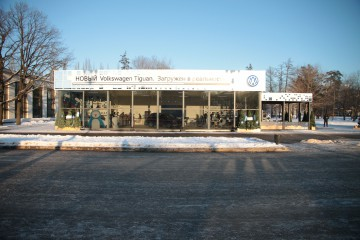 Презентация нового Volkswagen Tiguan - шатры А-Тент