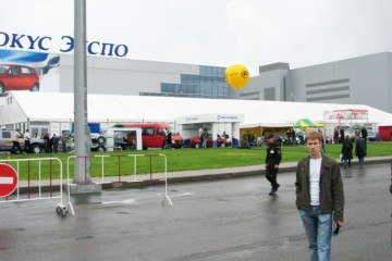 Московский международный автосалон - шатры А-Тент