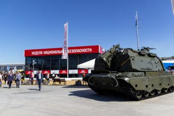 Временная инфраструктура для Международного военно-технического форума Армия 2018 - шатры А-Тент