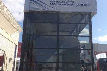VI Международный салон техники и технологий ЭКСПО 1520 - шатры А-Тент