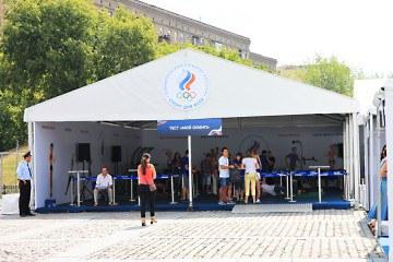 Военно-спортивный форум «Готов к труду и обороне» - шатры А-Тент