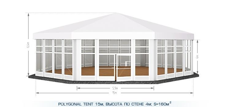 Шатер Polygonal tent