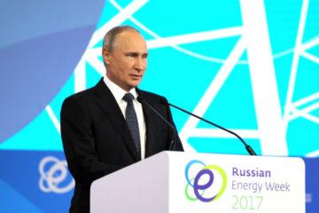 Российская энергетическая неделя - шатры А-Тент