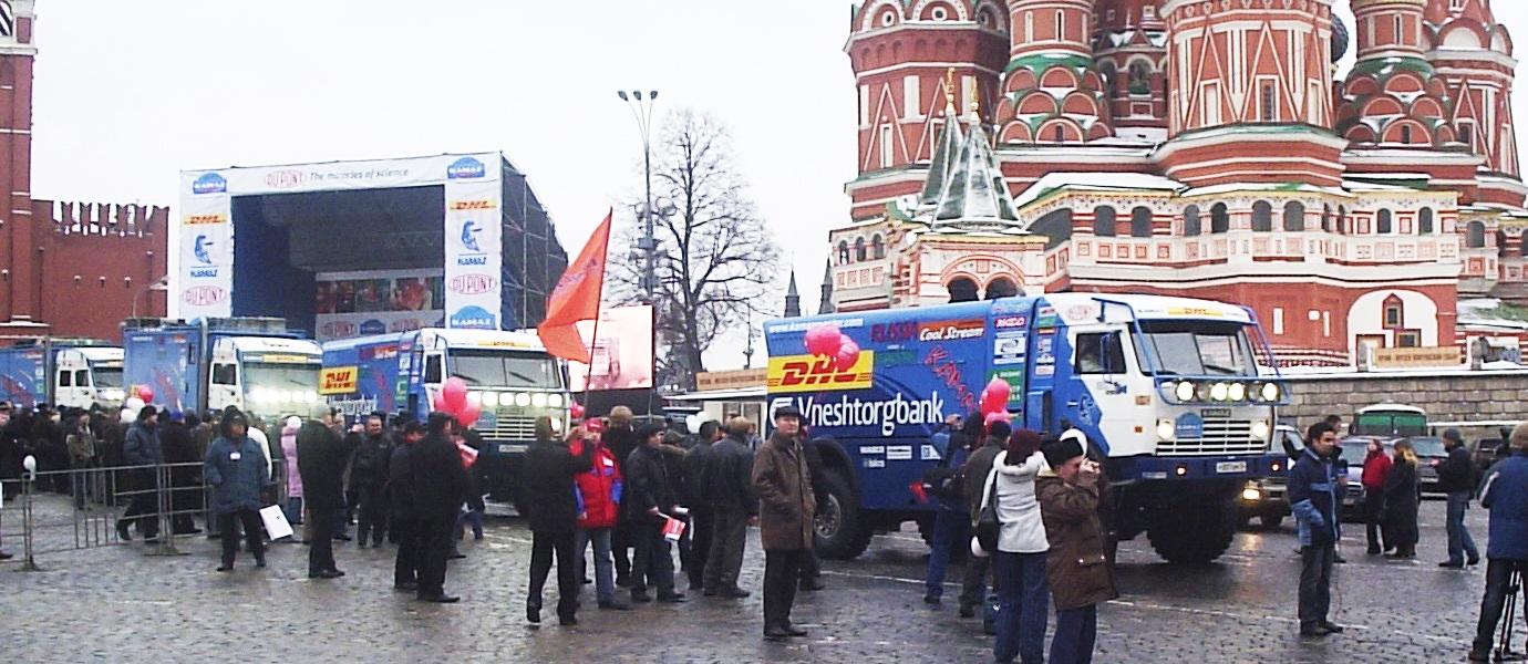 """Проводы команды «КАМАЗ-мастер» на ралли """"Париж-Дакар"""""""