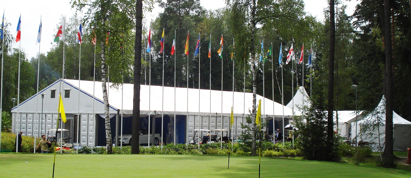 Чемпионат России по гольфу