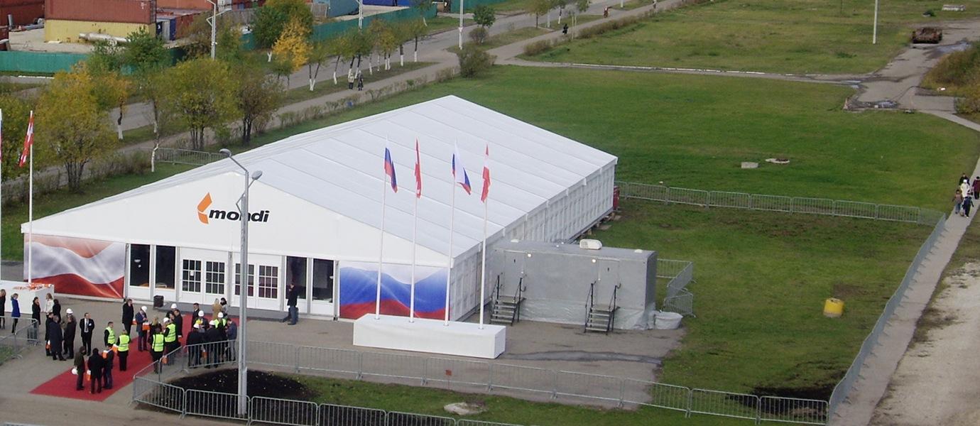 "Открытие завода ""Mondi"""