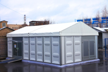 Открытие Центра обработки данных